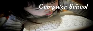 パソコン教室運営のイメージ