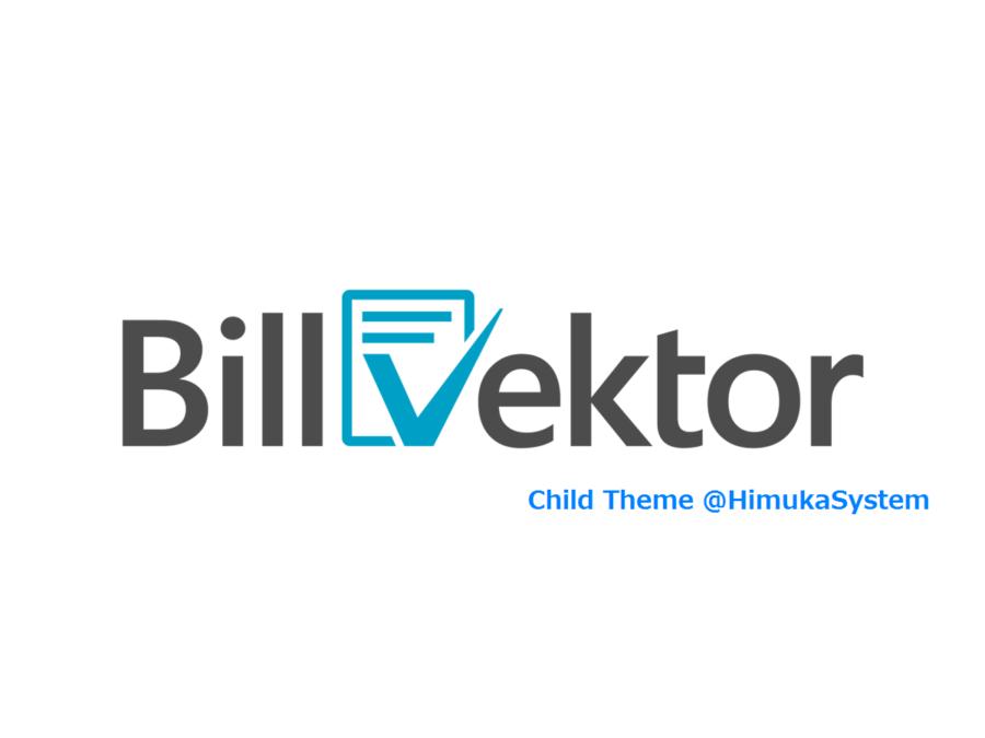 BillVektor子テーマ
